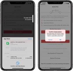 避免用戶失手 App Store加入二次確認按鈕