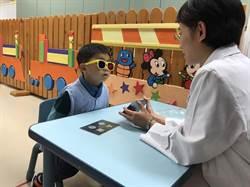 新北護眼方案再擴大 學齡前兒童免費轉診顧目珠