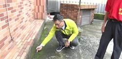 大慶大城社區地層下陷 居民心慌慌