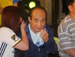 藍基市黨部主委:盼王表態挺韓國瑜選總統
