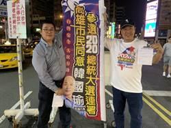 挑戰邱議瑩 陳清茂宣布參選高雄立委
