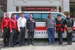 新豐古家人依父親囑咐 捐贈救護車