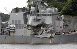 114億+7人命就算了!費茲傑羅號撞船 美撤訴