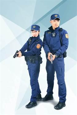 等了32年  警察下周四換新裝