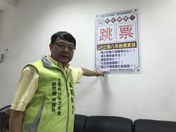 宜蘭綠營立委初選內鬥加劇  候選人忙自清