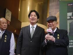 深綠民調:民進黨初選 賴神大幅領先小英