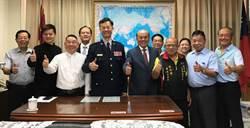 中市警局第三分局長陳武康走馬上任