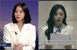 張紫妍證人被逼包養 社長嗆:藝人都想跟我交往