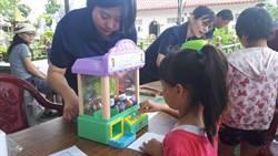 水利局水保宣導 自製抓娃娃機受歡迎