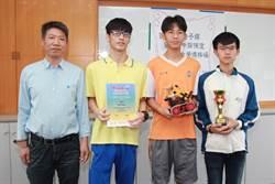 自己出國比賽 苗栗3學子赴新加坡機器人比賽奪冠
