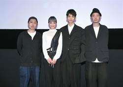 亞洲首部iPhone電影《怪胎》來自台灣 廖明毅親自打造