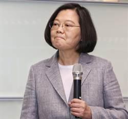 总统:捍卫中华民国主权是蔡政府现在式