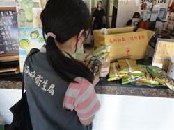 影》台南下架伯享生技逾期奶精再製品28.76公斤