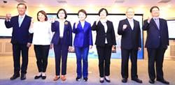 中部7縣市結盟高分貝宣示:總統票倉在這裡