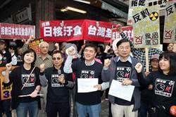 陳吉仲怎麼看? 南韓禁日本福島水產品 WTO終判獲勝