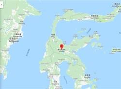 印尼驚傳規模6.8地震 海嘯警報發布