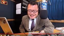 彭文正:合約是和關心台灣的人簽的 陳揮文噗哧一笑