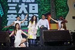 屏東音樂節首日 萬芳與潘孟安同台飆歌