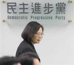 小英說民調下去黨就分裂 林國慶:快吐血了