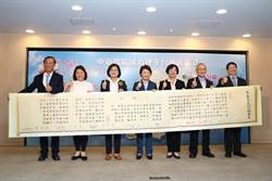 七縣市首長齊聚台中 共同簽署中台灣區域治理合作宣言