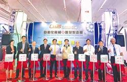 台南機械展 商機衝逾5億