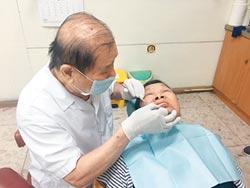 竹市老人假牙補助 標準放寬