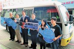澎湖觀光季 小海豚巡迴公車開跑
