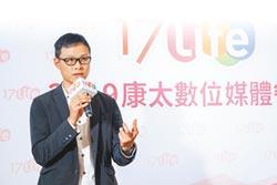 李易騰新零售商機推手