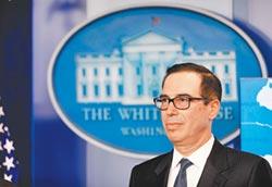 落實貿易協議 中美將設執行機構