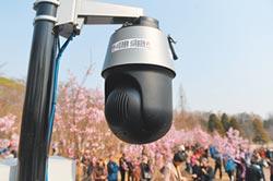 日4公司准設5G基地台 禁用華為