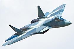 俄國蘇-57將出口 陸有意購買