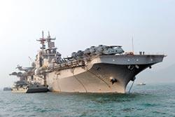 陸075兩棲攻擊艦 向美黃蜂級看齊