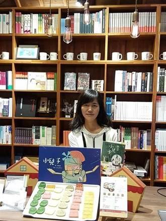 蘇麗媚打造「小兒子」IP 進軍韓國、南美