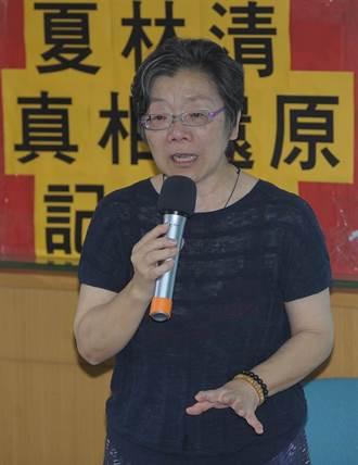 法院打臉教育部 輔大教授夏林清停聘1年處分撤銷