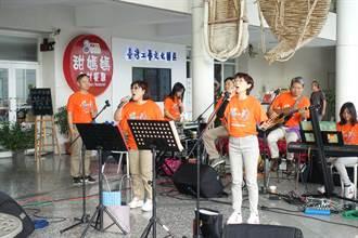 民歌清韻合唱團 演唱賞金贈南投家扶