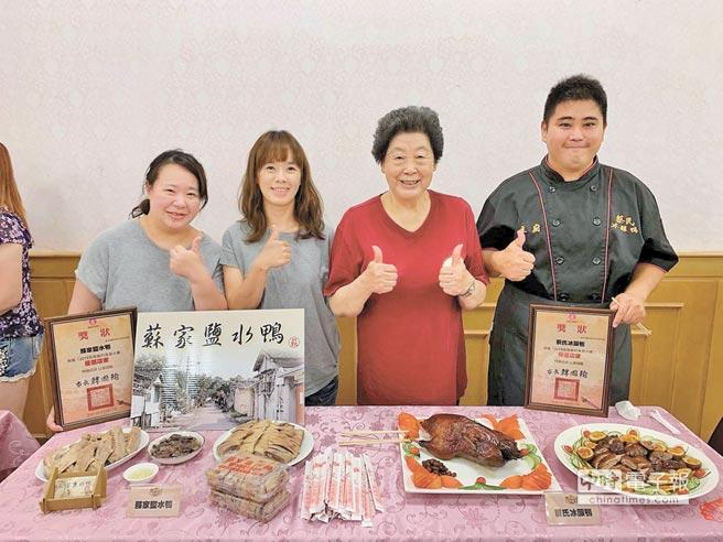 高市觀光局舉辦眷村美食大賽11日公布結果,圖為「風味美食類」獲獎的蔡氏冰釀鴨。(柯宗緯攝)