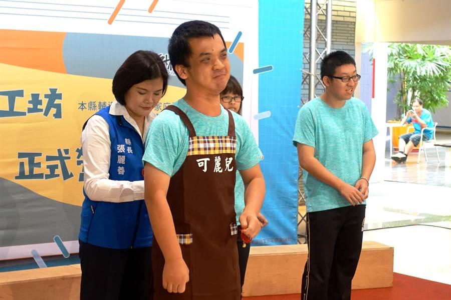 雲林縣第六家庇護工場宣布成立,提供心智障礙者清潔工作的「可麗兒清潔工作坊」,縣長張麗善為3名員工穿上工作服。(周麗蘭攝)