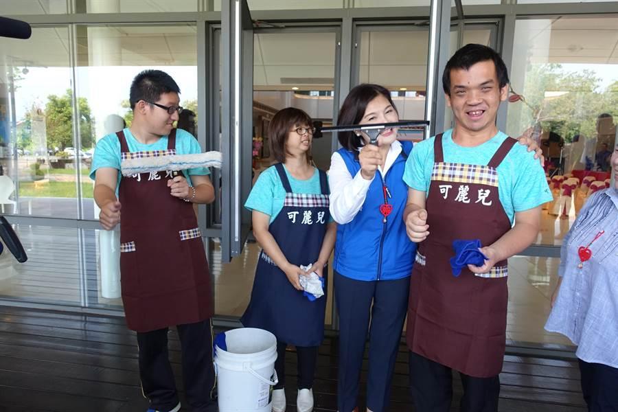 可麗兒清潔工坊3年輕人在縣府一樓示範他們的工作能力,縣長張麗善加油打氣。(周麗蘭攝)