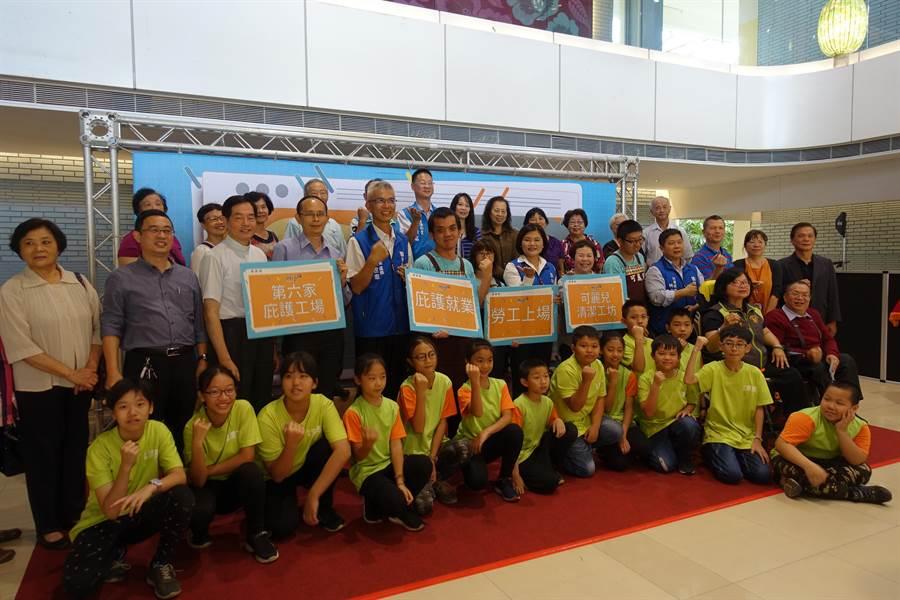 可麗兒清潔工坊是雲林縣第六家庇護工場,12日宣布開始營運。(周麗蘭攝)