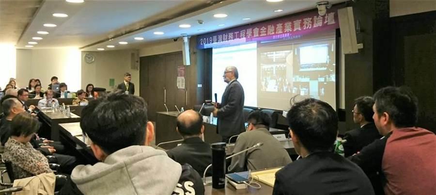 (中央大學、實踐大學等校師生在《2019 台灣財務工程學會金融產業實務論壇》上專心聆聽。圖:陳碧芬)