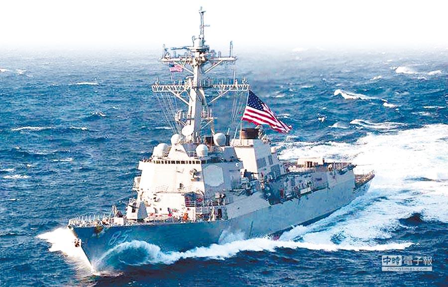 美2軍艦5月22日再度通過台灣海峽,國防部全程監控,圖為同型艦。(摘自USS MCCAMPBELL臉書)