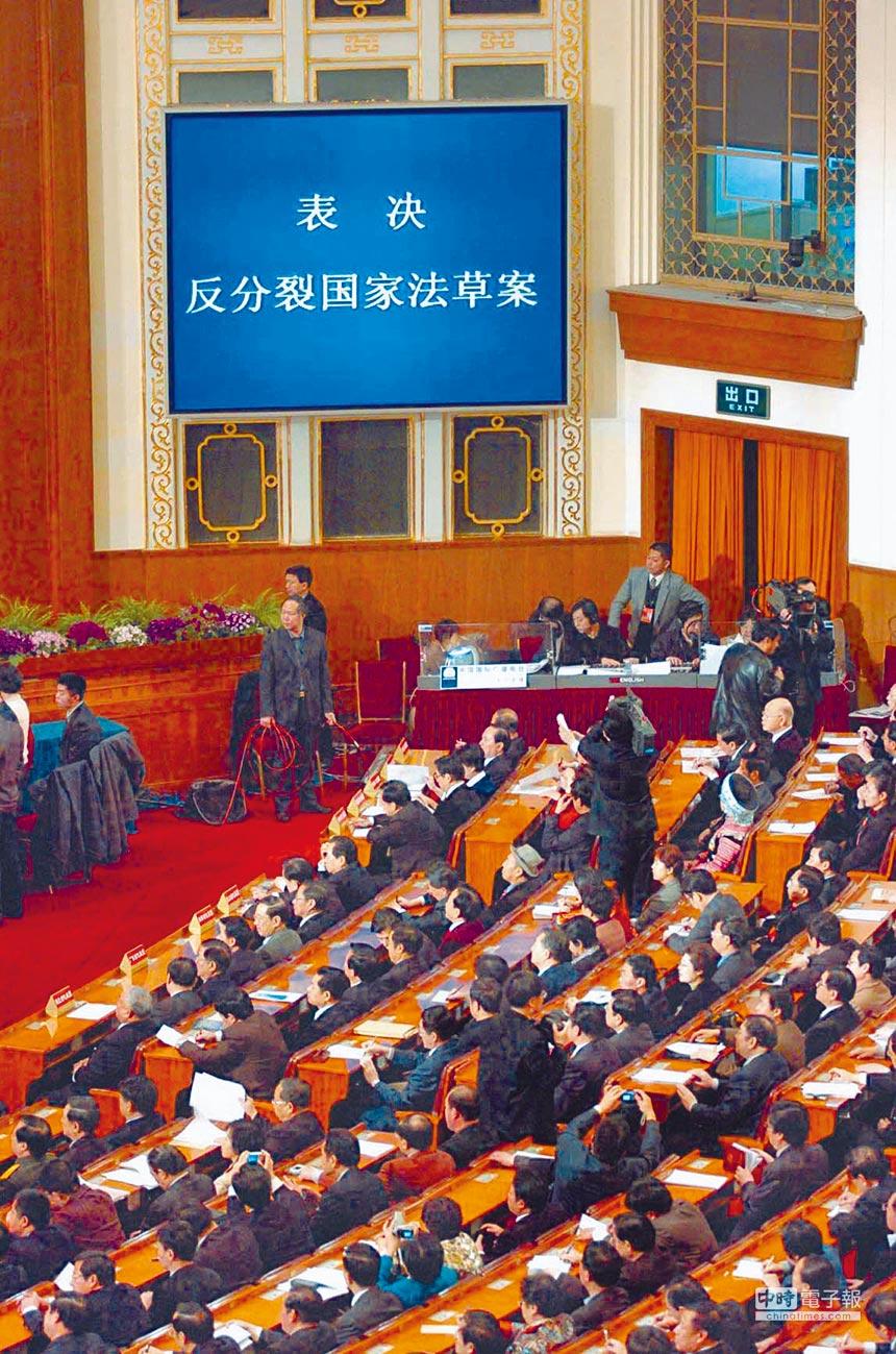 2005年3月14日,中共全國人大高票通過《反分裂國家法》。(中新社)