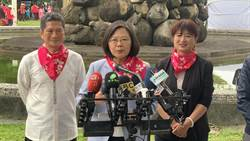 民進黨初選延宕 蔡英文:凝聚黨內最大力量