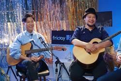 韋禮安與蘇打綠阿福組「福氣安康」 金馬奇幻K歌開唱