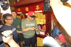 韓國瑜稱台灣安全人民有錢 柯P讚100分