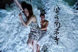 蔡明亮VR電影《家在蘭若寺》今起在北京電影節放映8天