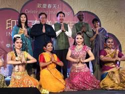 印度春漾嘉年華宛如印度婚禮