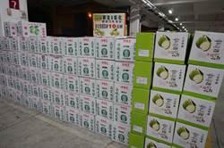 新北挺彰化農會 2天團購20公噸芭樂