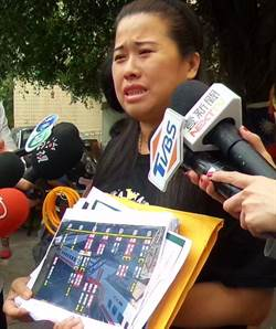 普悠瑪案起訴尤振仲 董家要他出來「對抗台鐵」