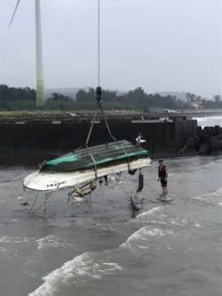 舢舨翻覆新竹外海 1船長失蹤